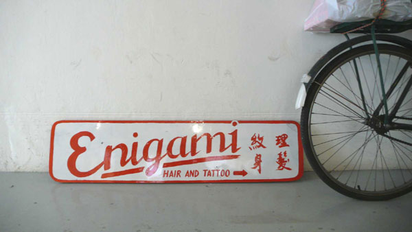signboard.
