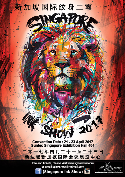 Singapore tattoo convention 21st for Nc tattoo conventions 2017
